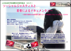 Microsoft Word - ちらし_141122相馬高校放送局上映会