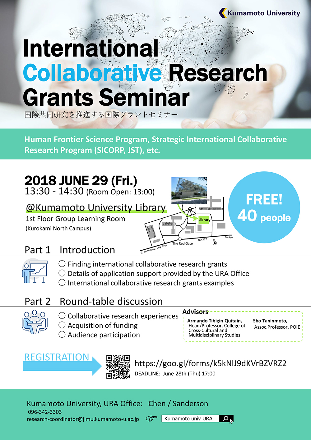 Intl. Collaborative Research Grants Seminar